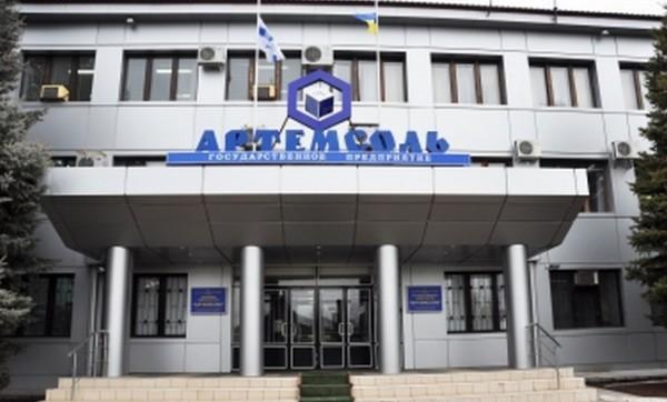 Коррупция на ГП Артемсоль Минагрополитики обратилось в НАБ и МВД