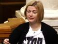 Геращенко пообещала хорошие новости еще по двум политзаключенным