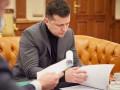 Юридическая коллизия: Зеленский наложил вето на важный закон