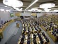 В России убрали уголовное наказание за