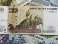 Центробанк  РФ отказался убирать