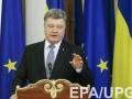 Порошенко посоветовал депутатам увольнять Шокина по Конституции