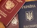 Российские СМИ: Украинцы массово бегут за паспортами РФ