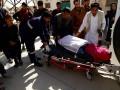Возле тюрьмы в Афганистане прогремел взрыв, есть жертвы