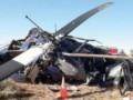 При крушении вертолета в Египте погибли пять военных США