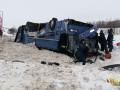 Под Калугой перевернулся автобус с 33 детьми: есть жертвы