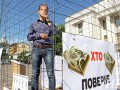ГПУ обвиняет Клюева в мошенничестве