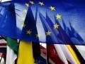 В ЕС не видят причин для отмены безвиза с Украиной