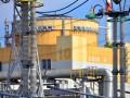 Украина планирует закупать у Австралии ядерное топливо - Минэнерго