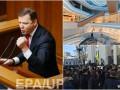 Итоги 15 ноября: протесты в Киеве, ЦУМ накануне открытия и обида Ляшко