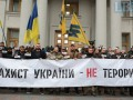 У здания МИД митинговали ветераны в поддержку Азова