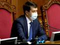 Разумков открыл заседание Рады: Какие вопросы рассмотрят