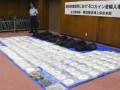 В Японии изъяли рекордную партию кокаина