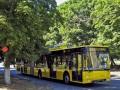 Итоги 14 июля: Повышение тарифов и пьяный чиновник на Закарпатье