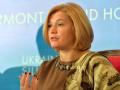 Киев готов к серьезным компромиссам для обмена пленными - Геращенко
