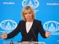 МИД РФ обвинил Киев в смерти Захарченко
