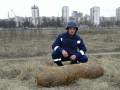 ГосЧС: В Киеве нашли 500-килограммовую авиационную бомбу