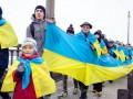 Украина попала в топ-40 влиятельных стран мира