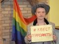 На запрет гей-парада в Одессе отреагировали