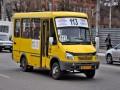 После локдауна украинцев ждет повышение цен на проезд, - Эксперты
