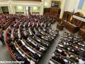 Рада убрала отсрочку запуска электронных деклараций