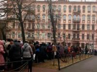 В центре Киева митингуют против