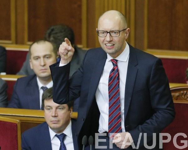 Арсений Яценюк назвал условия для своей отставки