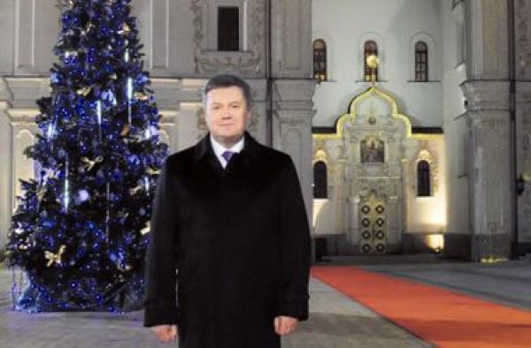 Президент украины новогоднее поздравление