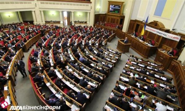 Рада отдала голос заэлектронное декларирование