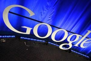 Ответ Google на иск о конфиденциальности