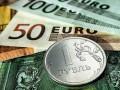 Российский рубль вернулся к падению