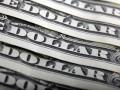 Коммерсантъ-Украина: Население резко потеряло интерес к иностранной валюте и забирает долларовые депозиты