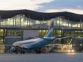 Аэропорт Борисполь предупреждает о возможных изменениях в расписании рейсов