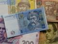 НБУ снижает учетную ставку - официально