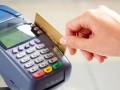 Банки должны возвращать клиентам украденные с карт средства - суд