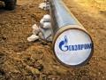 Газпром стал совладельцем латвийского газового оператора
