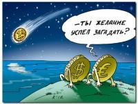 В Сети появились смешные коубы о рубле и нефти