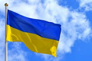 Киев хочет расторгнуть экономический договор с РФ