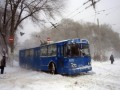 В Одессе в троллейбусе произошел взрыв печки и задымление