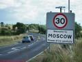 Путину предлагают перенести столицу за Урал, чтобы не потерять территории