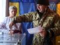 Итоги 24 марта: Призыв к украинцам и победа Трампа