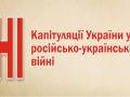 Облсоветы Львова и Тернополя осудили согласование