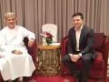 Зеленский обговорил в Омане инвестиции в Украину