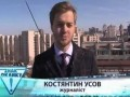 После моего сюжета Кабмин задним числом выделил 1,5 млн грн на ремонт Лукьяновского СИЗО - Усов