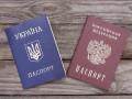 В Миграционной службе прокомментировали решение РФ о гражданстве