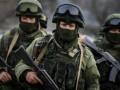 В РФ отрабатывали захват стран Балтии и Скандинавии - СМИ