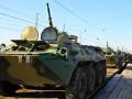 Турчинов: Вооруженные силы РФ готовятся к агрессивным действиям против Украины