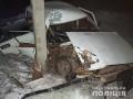 В пьяном ДТП под Харьковом погибла беременная женщина