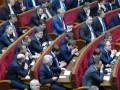 Верховная Рада поделила комитеты и ушла на каникулы до 10 января