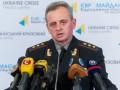 В Минобороны объяснили слова Муженко о том, что Украина не воюет с армией РФ